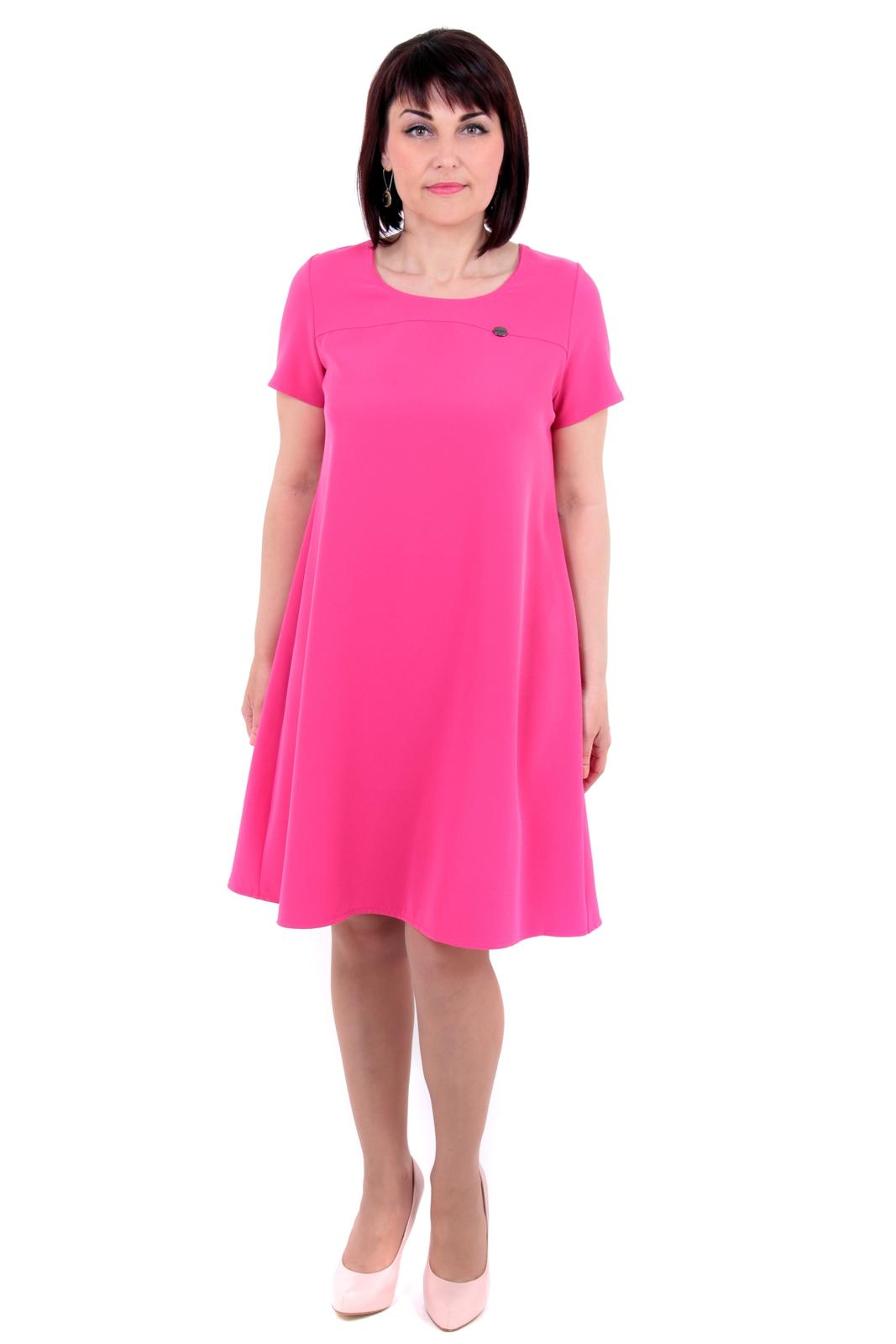 Интернет Магазин Женской Трикотажной Одежды Доставка
