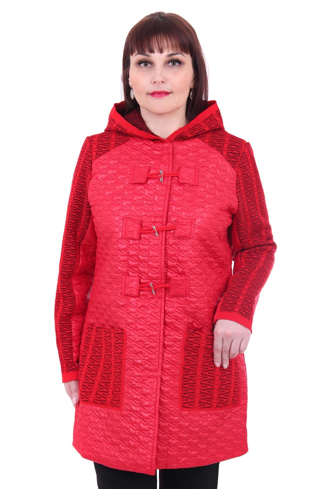 Магазин Одежды Куртки Женские